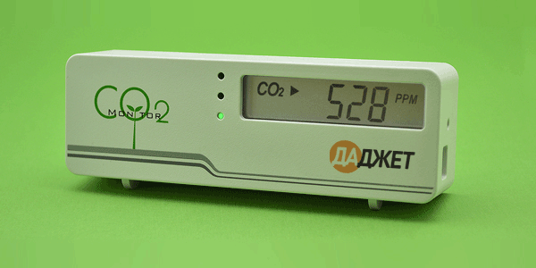 co2-monitor.png