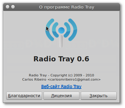 radiotray_about_416x359.png